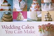 wedding cakes you can make slider