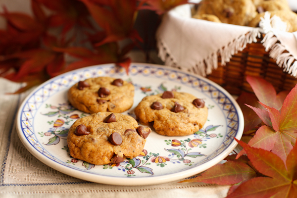 PSL chocolate chip cookies