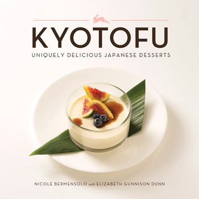 Kyotofu_COVER