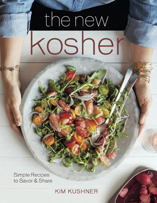 TheNewKosher_cover_HR
